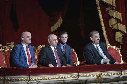 Путин подвел итоги чемпионата мира