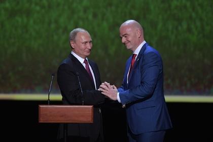 Президент России Владимир Путин и президент ФИФА Джанни Инфантино