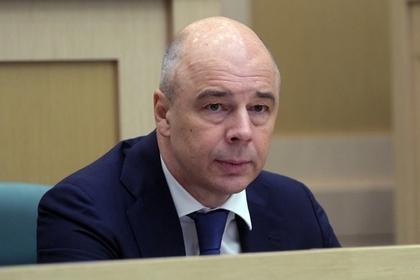 Россиян напугали снижением пенсий без реформы