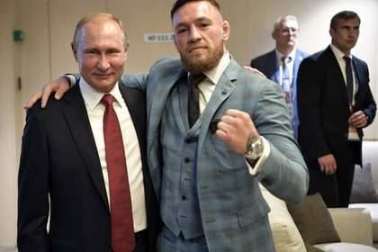 Владимир Путин и Конор Макгрегор