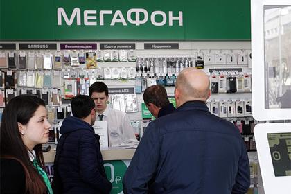 «МегаФон» откажется от публичности