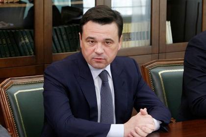 Губернатор Подмосковья поручил донести до жителей информацию о льготах