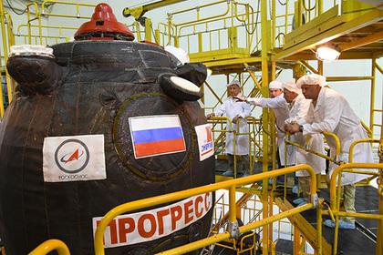 Грузовой корабль «Прогресс МС-09»