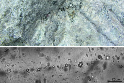 В МГУ объяснили взаимодействие пород возрастом более 2,6 миллиарда лет