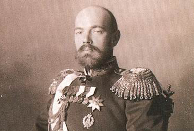 Великий князь Сергей Михайлович Романов