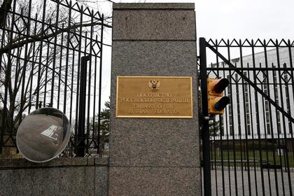 Посольство России показало фото задержанной за шпионаж в США россиянки