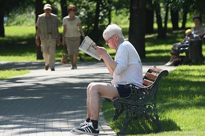 Комитет Госдумы поддержал пенсионную реформу