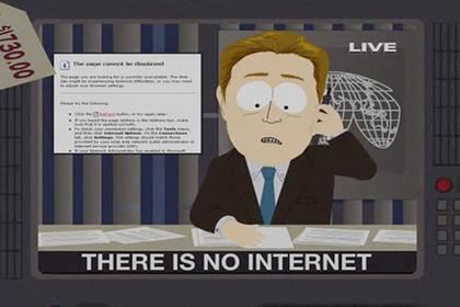 Названа неожиданная причина скорого уничтожения интернета
