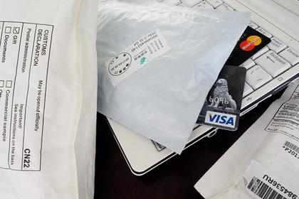 Покупки россиян в интернете обложат дополнительными сборами