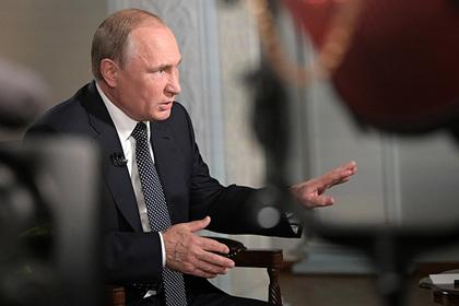 Путин вспомнил об убитых американских президентах