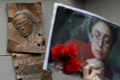 Россия заплатит 20 тысяч евро из-за убийства Политковской