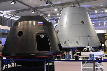 Ракета «Союз-5» небудет посылать военные грузы сБайконура