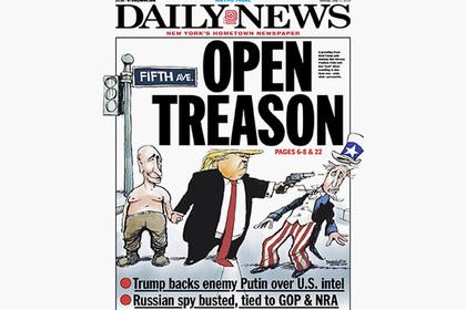 СМИ поведало о готовности Трампа пожертвовать Америкой ради дружбы с Путиным