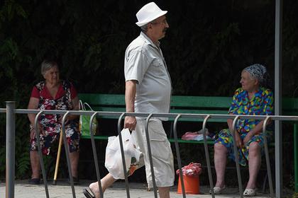 Россиянам решили вернуть накопительную часть пенсии