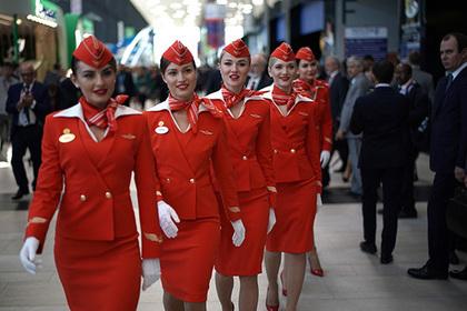 «Аэрофлот» получил премию Skytrax World Airline Awards в двух номинациях