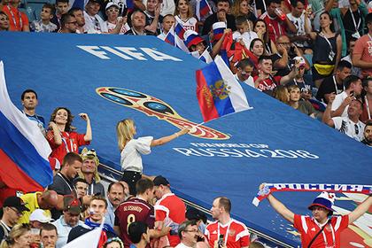 Подсчитаны доходы Москвы от чемпионата мира