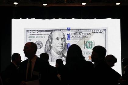 Россия перестала быть крупнейшим держателем госдолга США