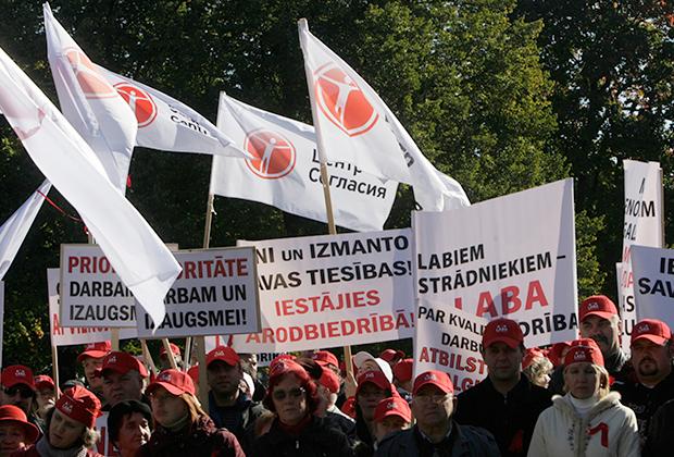 Предвыборный митинг оппозиционного политического объединения «Центр Согласия»