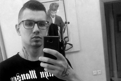 Рэпер Бездушный совершил суицид после травли из-за сайта для гей-знакомств