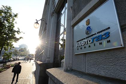 «Нафтогаз» готов рассматривать мировое соглашение с«Газпромом»