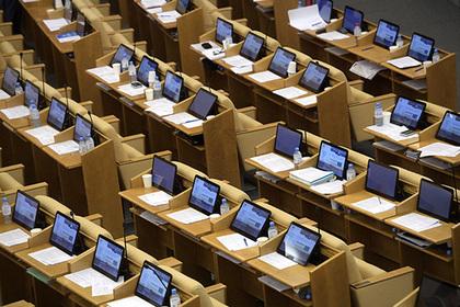 До24сентября принимаются поправки кпенсионному законодательству— Володин