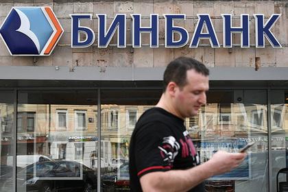 Ограбивший банк пропал на автобусной остановке