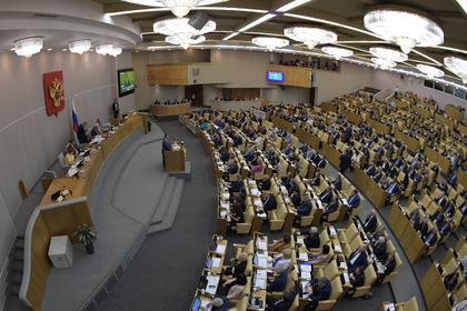 Госдума начала обсуждение пенсионных изменений