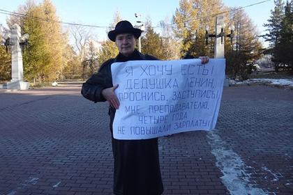 Альфред Зайнишев