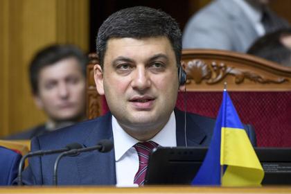 Киев отказался бояться российских санкций