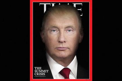 Путина и Трампа скрестили и поместили на обложку