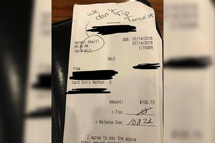 Гости ресторана отказались дать чаевые официанту-«террористу» и поплатились
