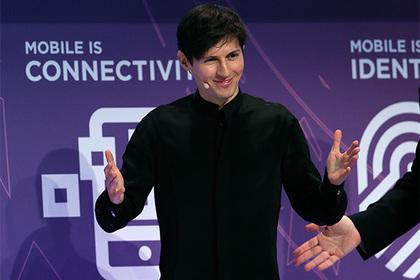 Дуров впервые попал в список самых влиятельных молодых лидеров мира
