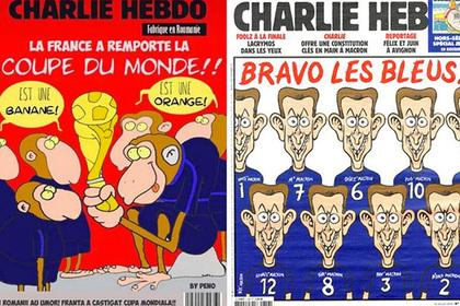 Charlie Hebdo сравнил сборную Франции с обезьянами
