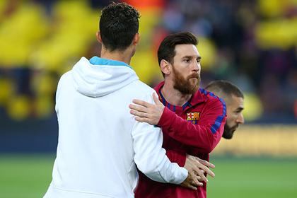 Роналду отказался противостоять Месси