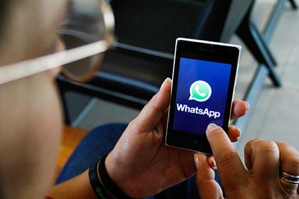 Названы самые опасные приложения для смартфонов