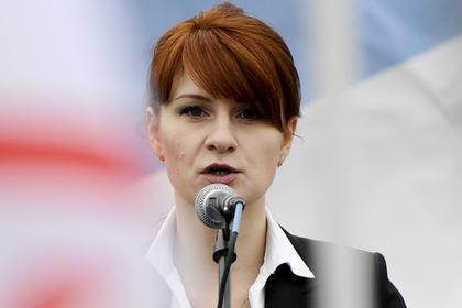 Раскрыты подробности карьеры обвиняемой в шпионаже россиянки Бутиной