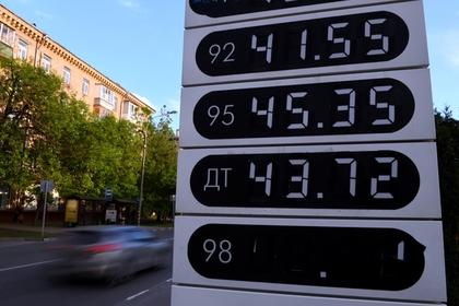 Составлен список стран Европы с самым доступным бензином