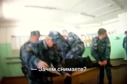Опубликована запись пытки заключенного в российской колонии