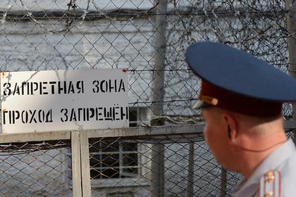 Из-за видео с пытками заключенного возбудили дело