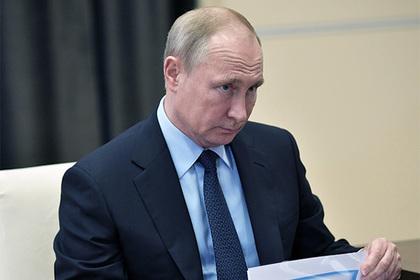 Владимир Путин Фото: Алексей Никольский / РИА Новости