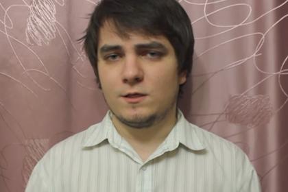 Блогера Мэддисона признали врагом Украины