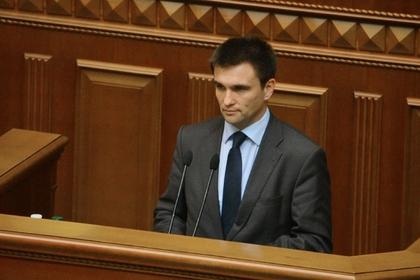Украина усмотрела в референдуме в Донбассе репетицию развала