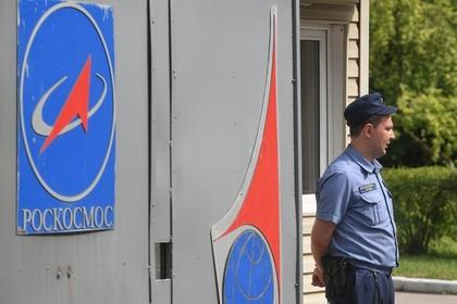 Стала известна роль главы подразделения «Роскосмоса» в деле о госизмене
