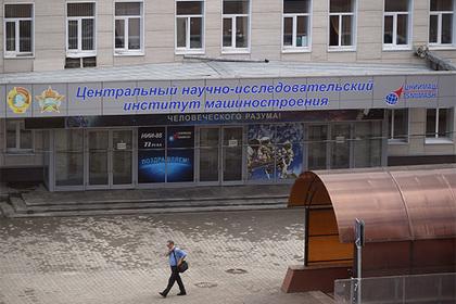 Раскрыты подробности задержания ученого по делу о госизмене в «Роскосмосе»