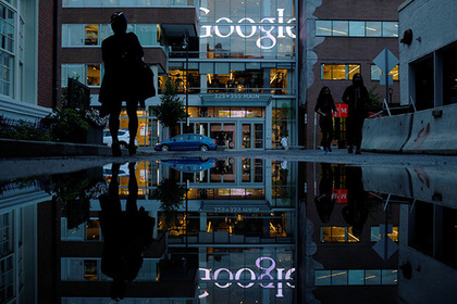 Переводчик Google предсказал конец света
