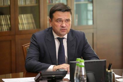 Воробьев рассказал о перспективах Московской области