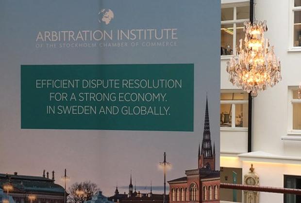 Арбитражный институт Торговой палаты Стокгольма