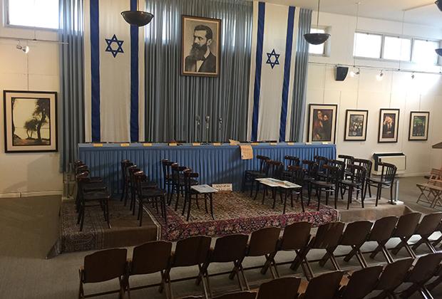 Зал музея в Тель-Авиве, где было объявлено об образовании Государства Израиль