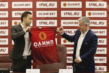 ФНЛ получит более 100 миллионов рублей по контракту с «Олимпом»