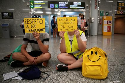 Тысячи туристов пострадали из-за отмены рейсов в Европе